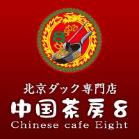 """和洋中別、東京にあるハズレなし9つの朝食処:一日を有意義に過ごしたいなら、大事なのは""""朝食""""  9番目の画像"""