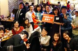 エイト中国語の会